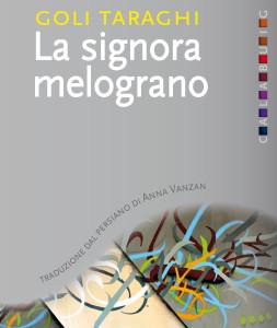 Cover_SignoraMelograno1-253x300