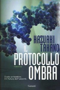 Il protocollo ombra copertina