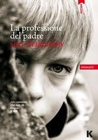 La professione del padre
