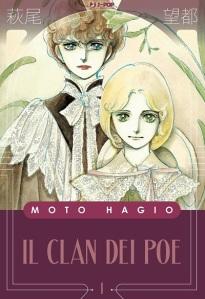 Poe_no_Ichizoku-cover