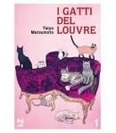 i-gatti-del-louvre-001