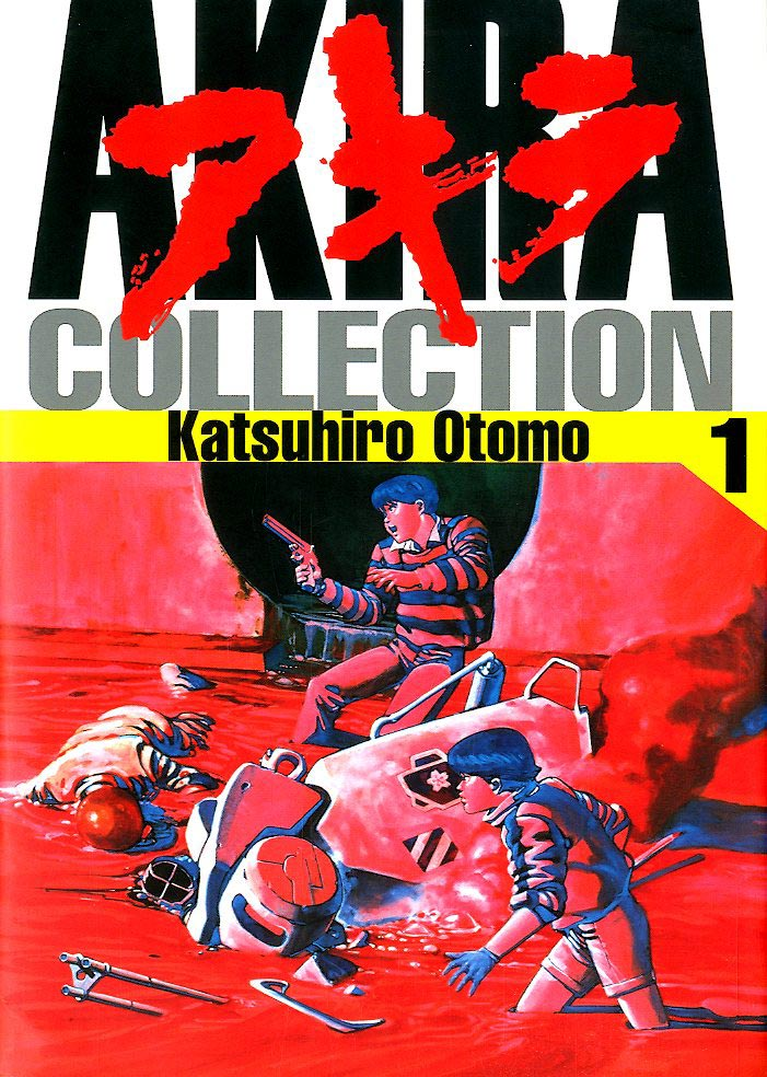 AKIRACOLLECTION